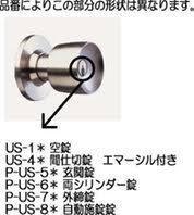 US(GOAL)円筒錠 自動施錠